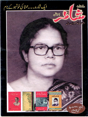 Shair May 2012